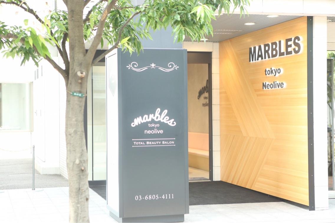 Marbles tokyo neolive