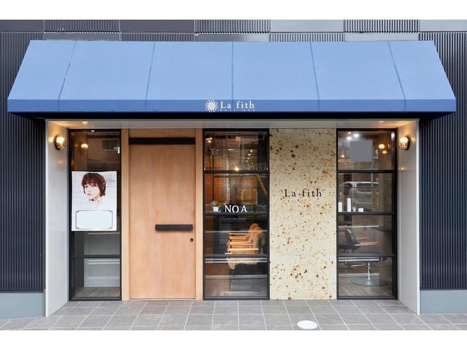 La Fith hair noa上新庄店