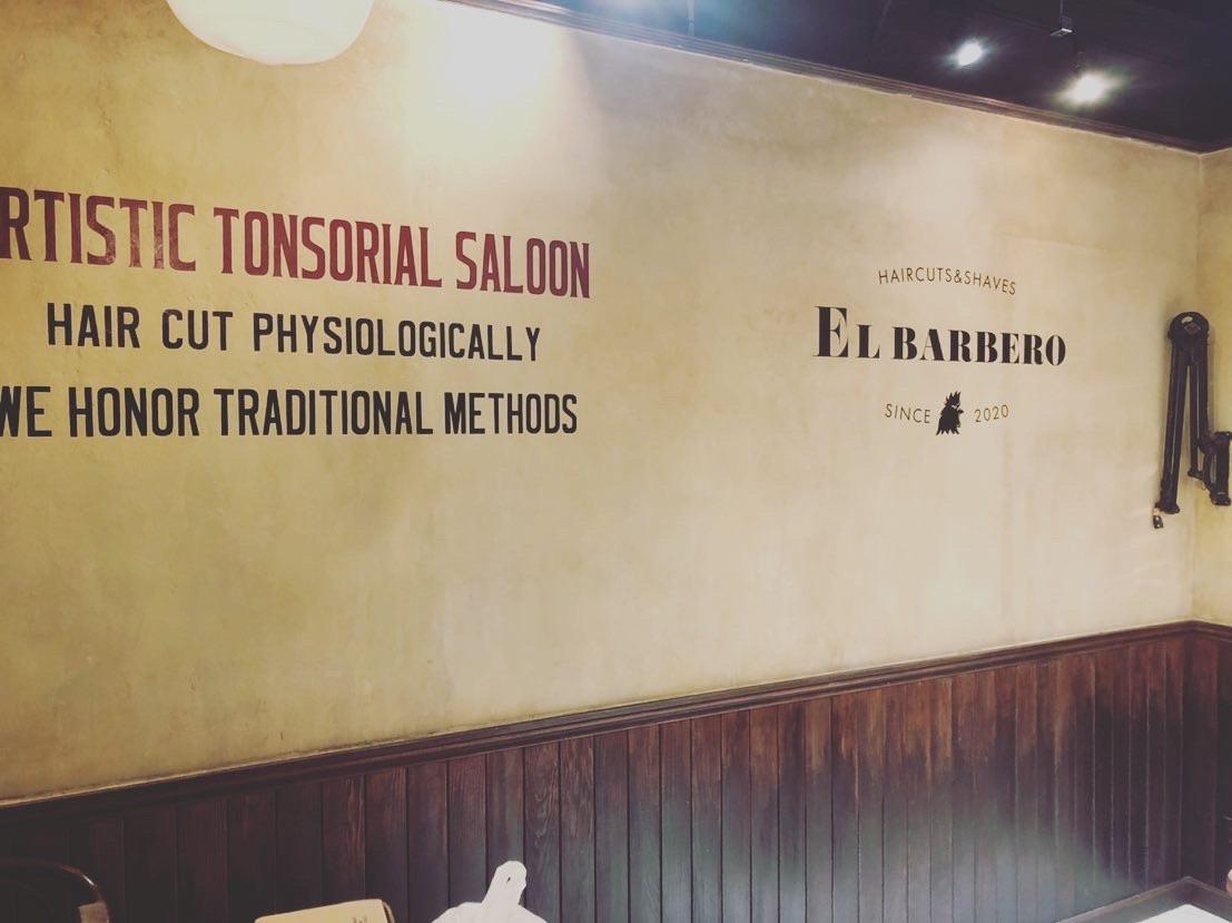 エルバルベロ