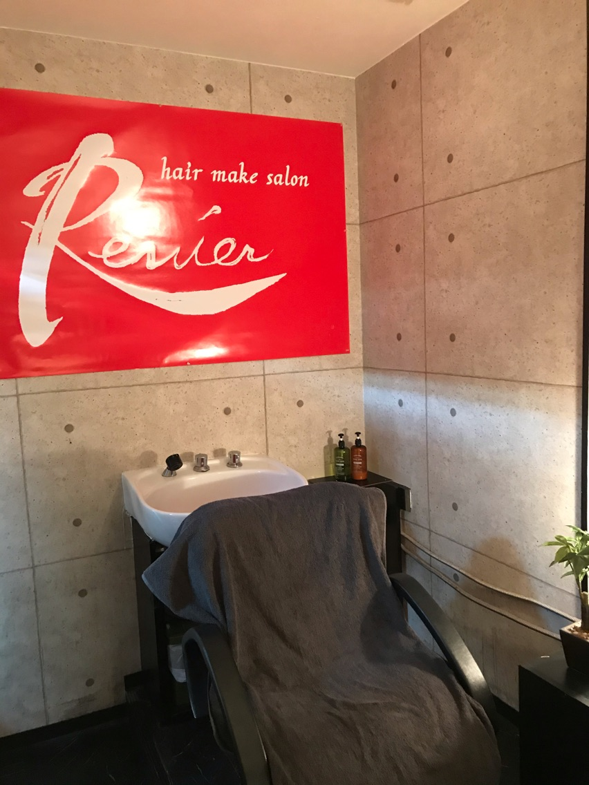 hairmakesalonRevier