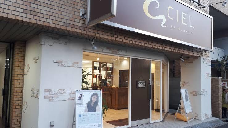 CIEL野江店