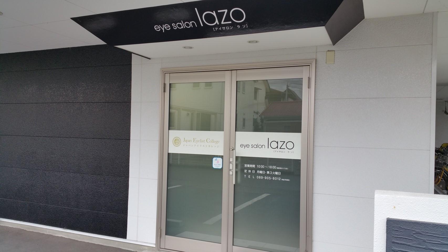 eye salon lazo石井店