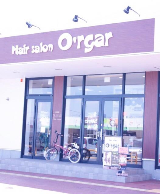 Hairsalon o'rgar