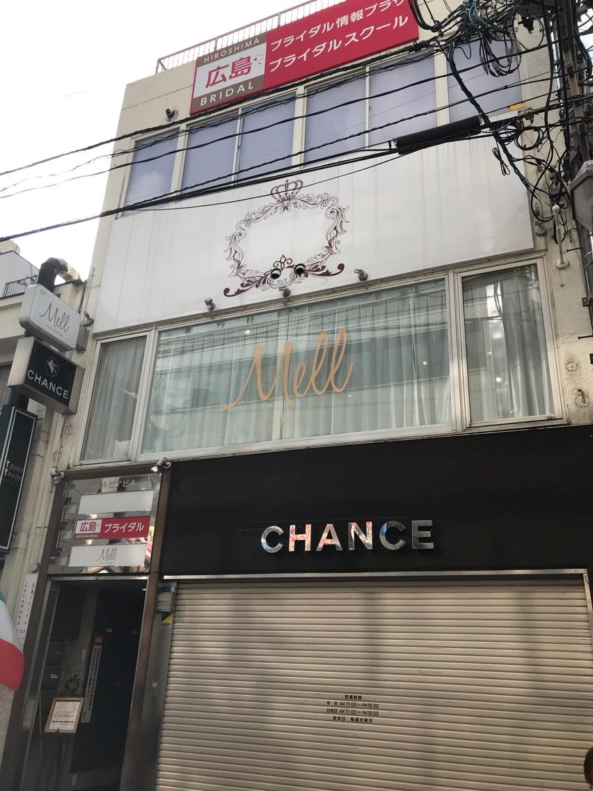 髪質改善専門店 Mellhairdesign