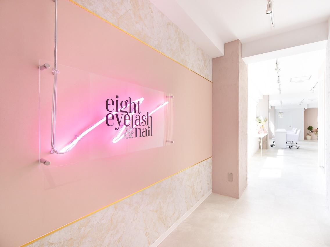 eighteyelash&nail渋谷本店