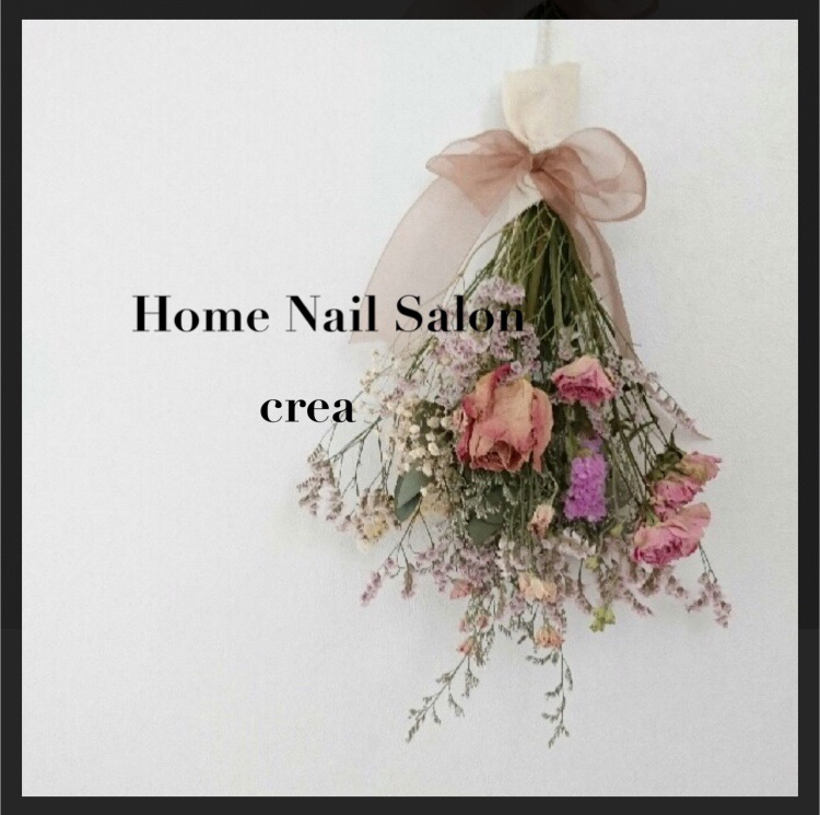 HOME Nail Salon crea