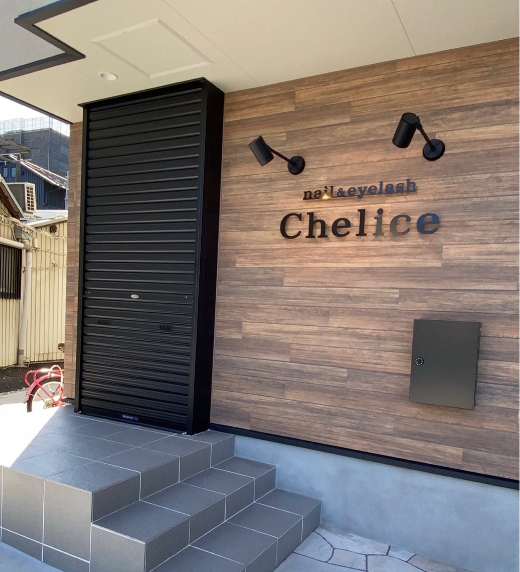 Chelice nail