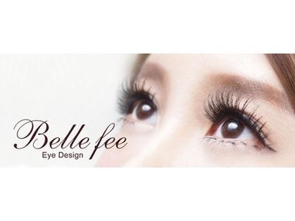 BellefeebyTRUTH柏店