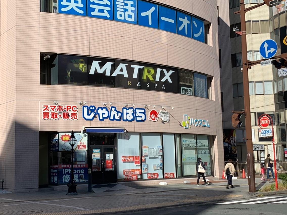 MATRIXhair&spa浜松駅前店