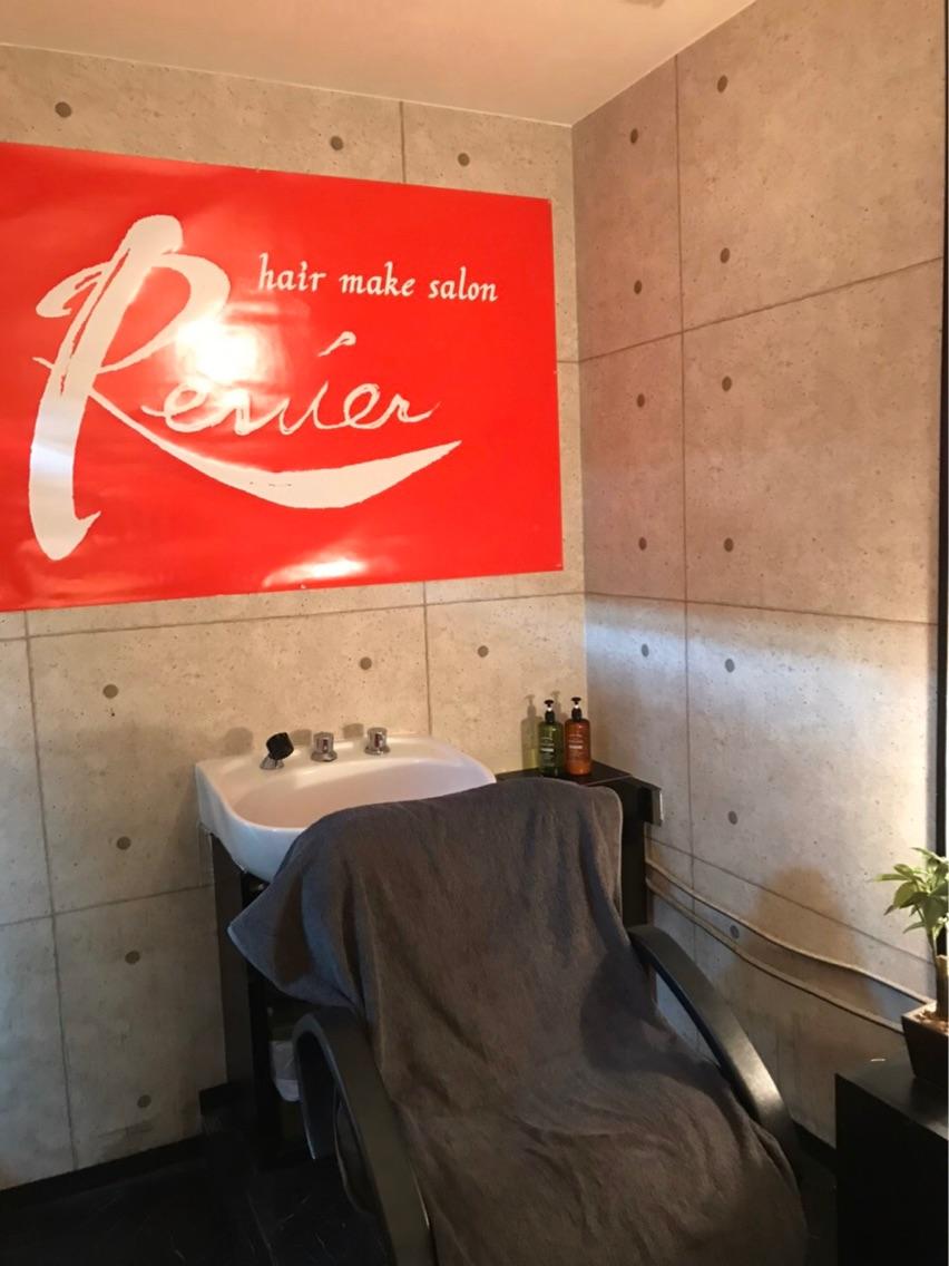 hair make salon  Revier