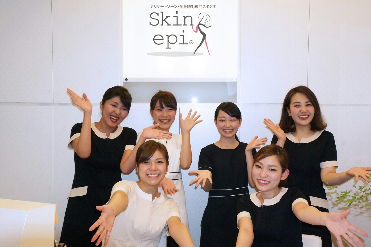 Skin epi 町田店