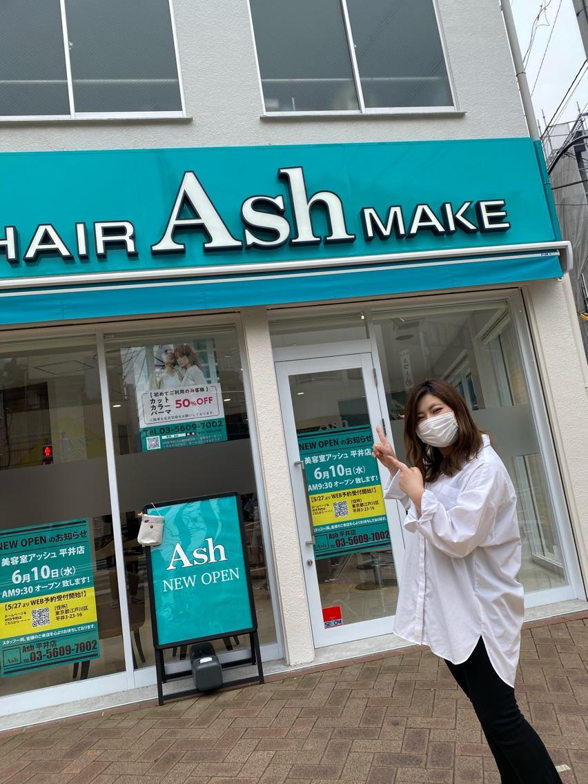 Ash平井店