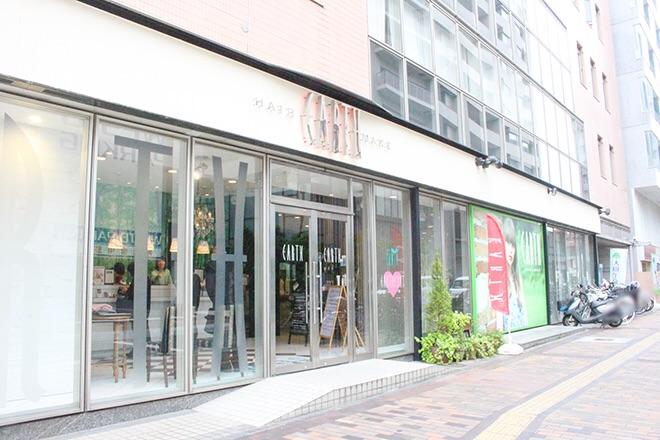 HAIR&MIKEEARTH八王子店