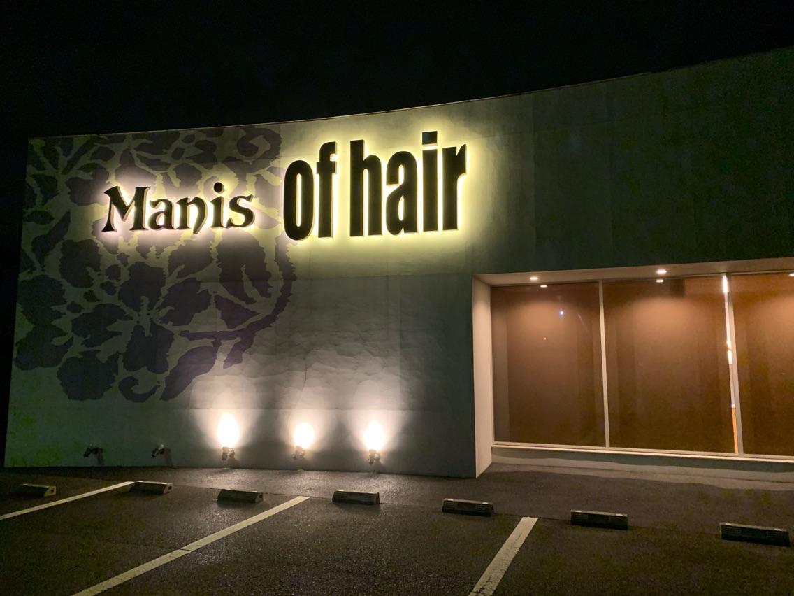 manis of hair 郡山店
