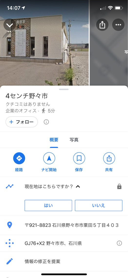 4cm×W