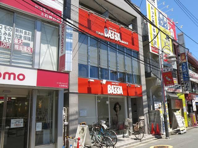 美容室BASSA上石神井店