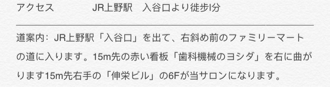 キラー美 上野