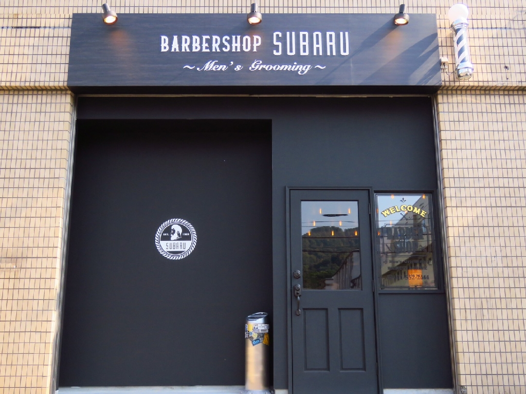 BARBERSHOP SUBARU