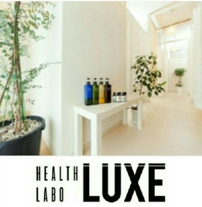 HealthLaboLUXE
