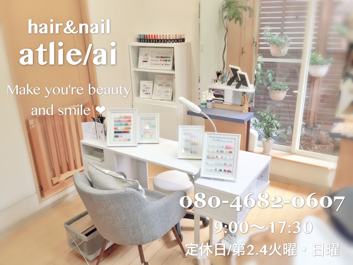 Nail is… by. hair&nail  atelier/ai