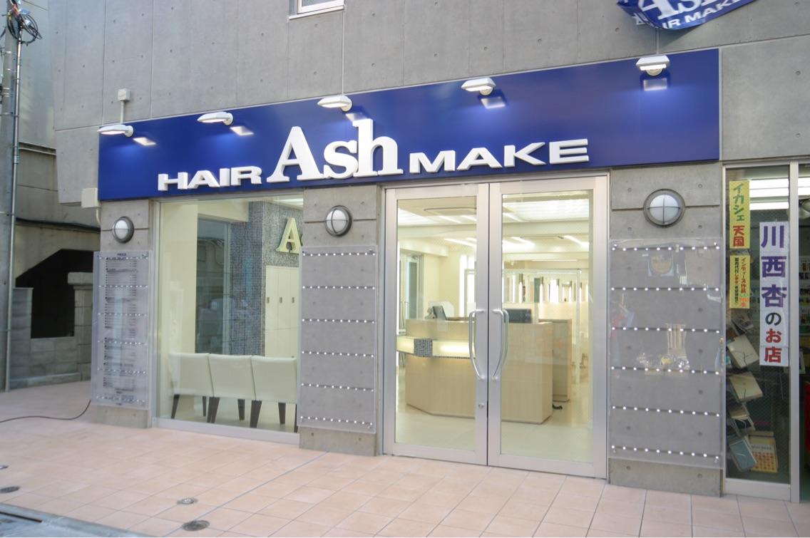 hair  make Ash千歳烏山