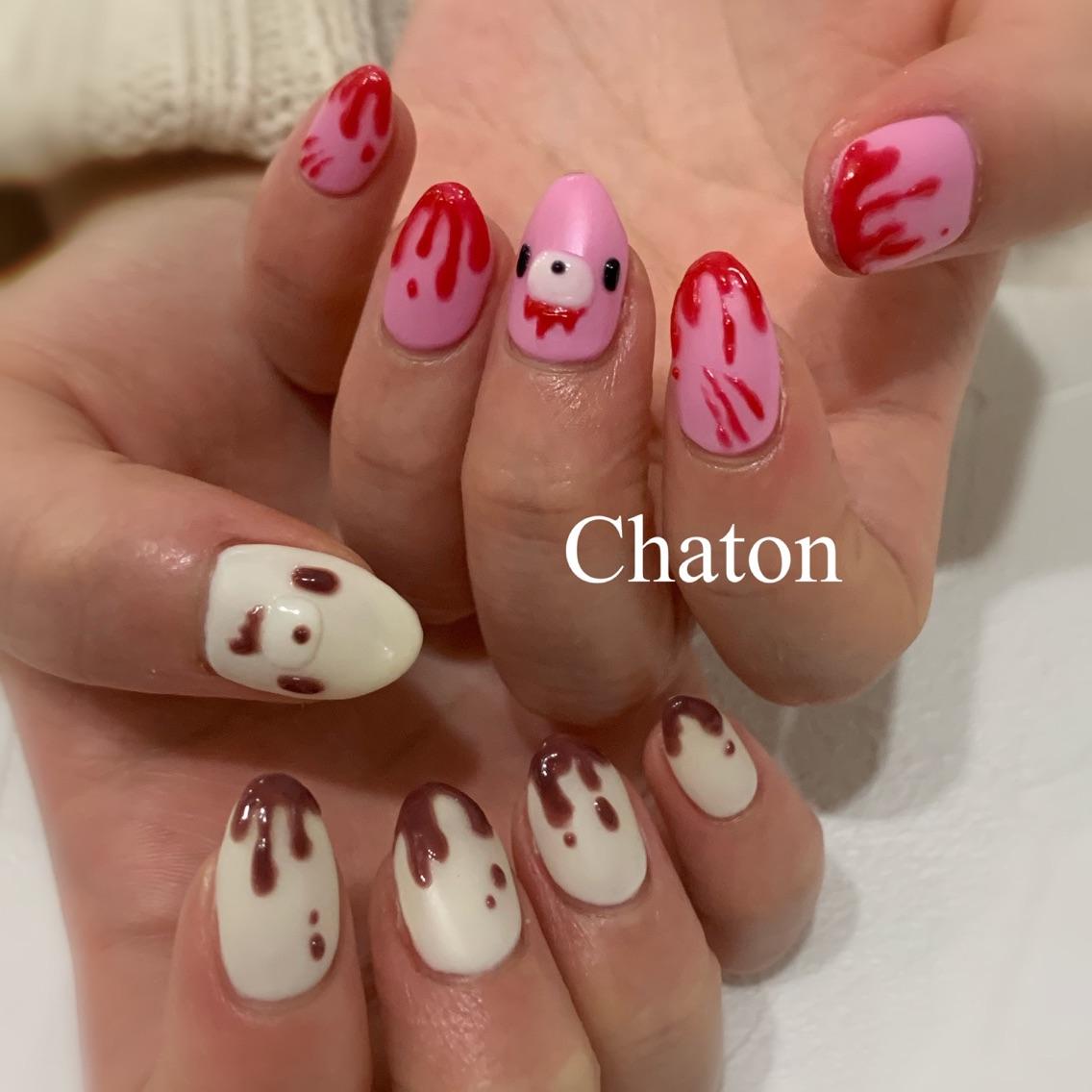 Nail&EyelashChaton