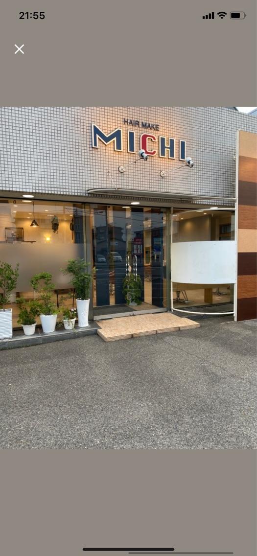 美容室MICHI富田店