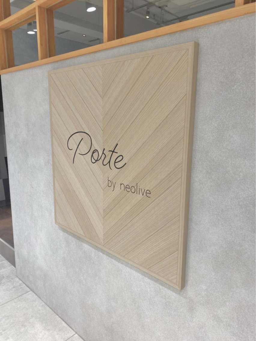 Porte by neolive