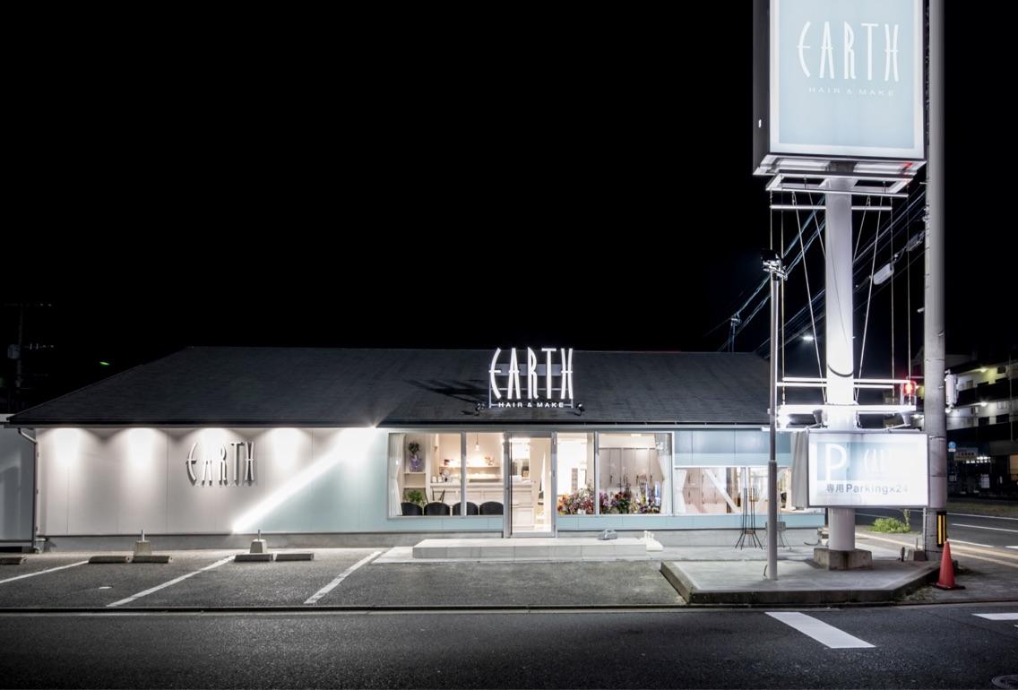 earth八幡西店