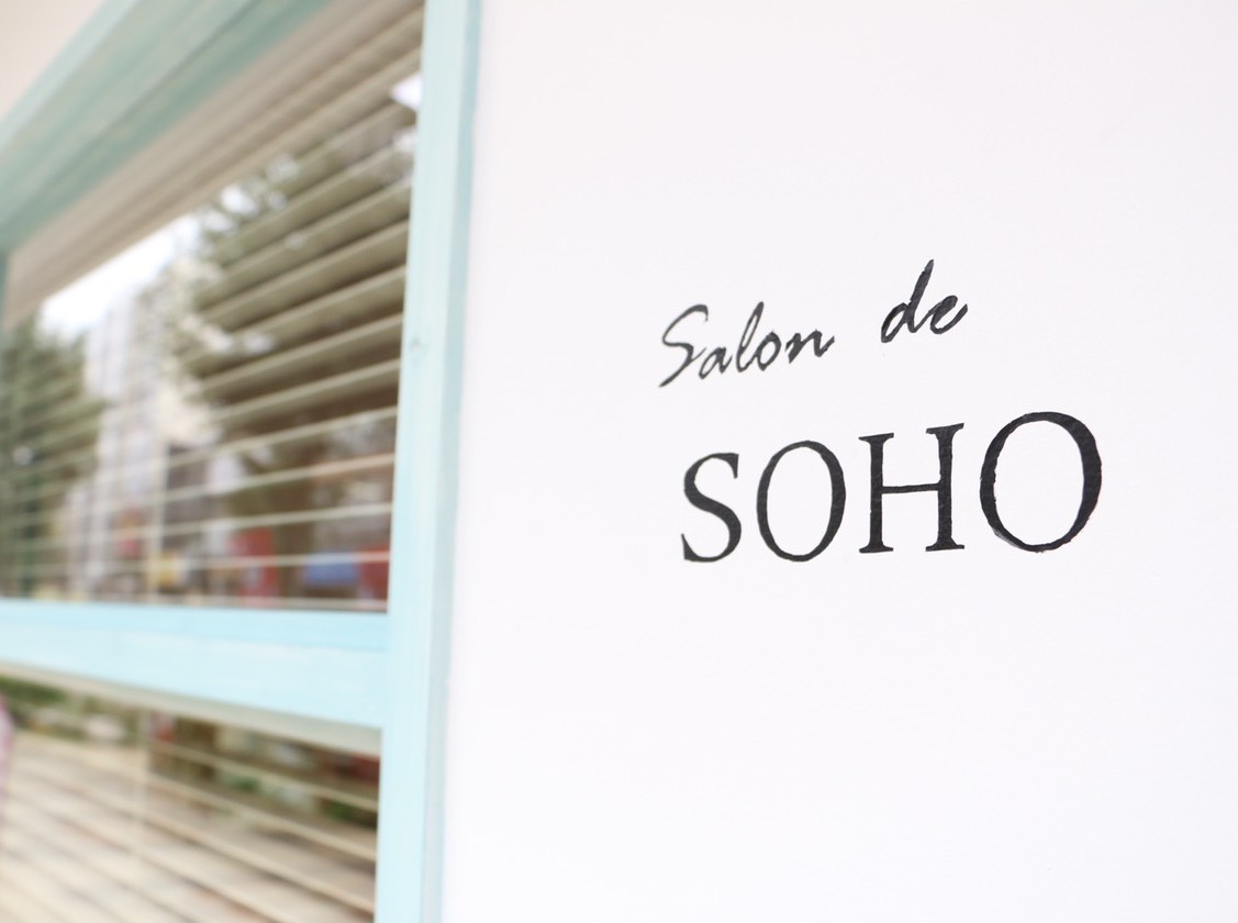 salon de SOHO