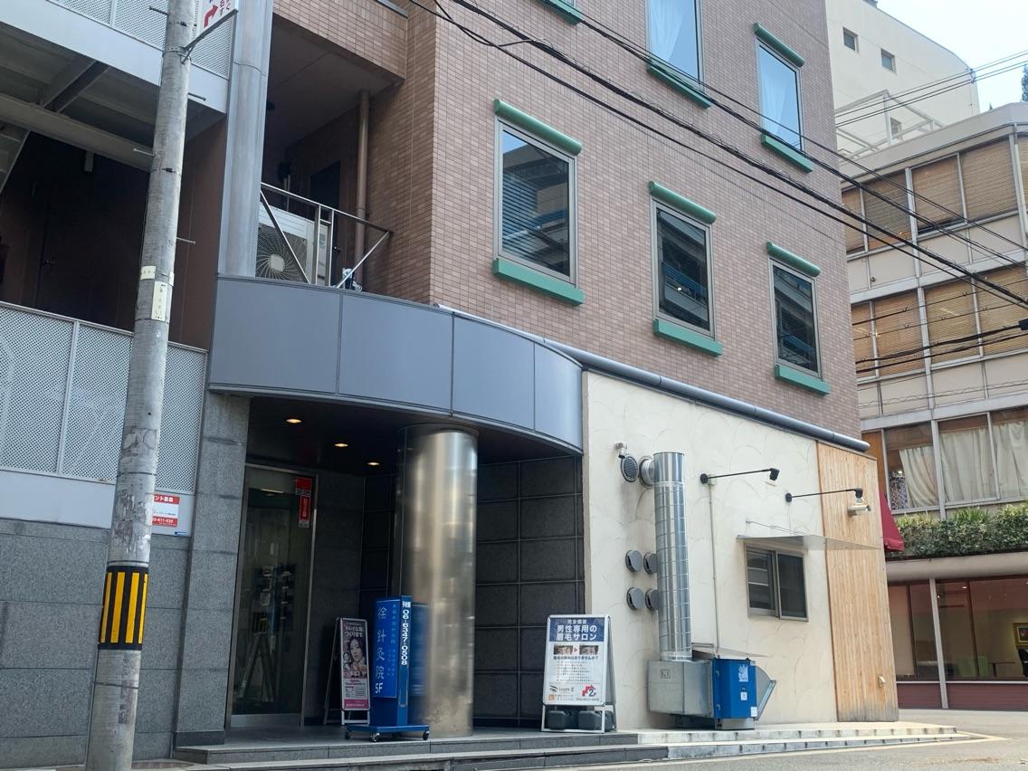 CHAINON西梅田店