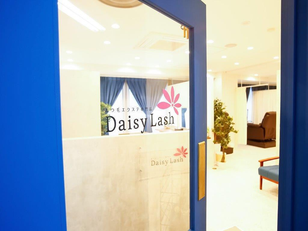 daisy lash 天王寺店