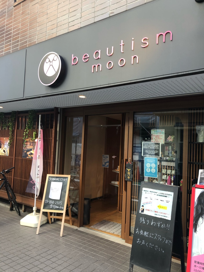 Beautism Moon