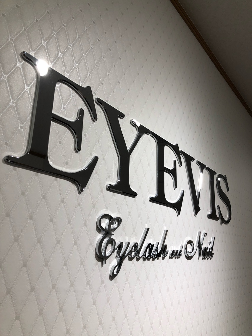 eyevis 【アイビス】