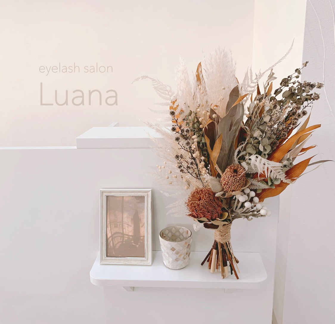 eyelash salon Luana by n hair
