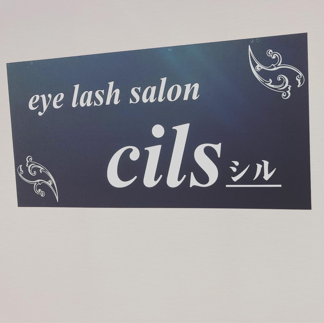 eye lash salon cils