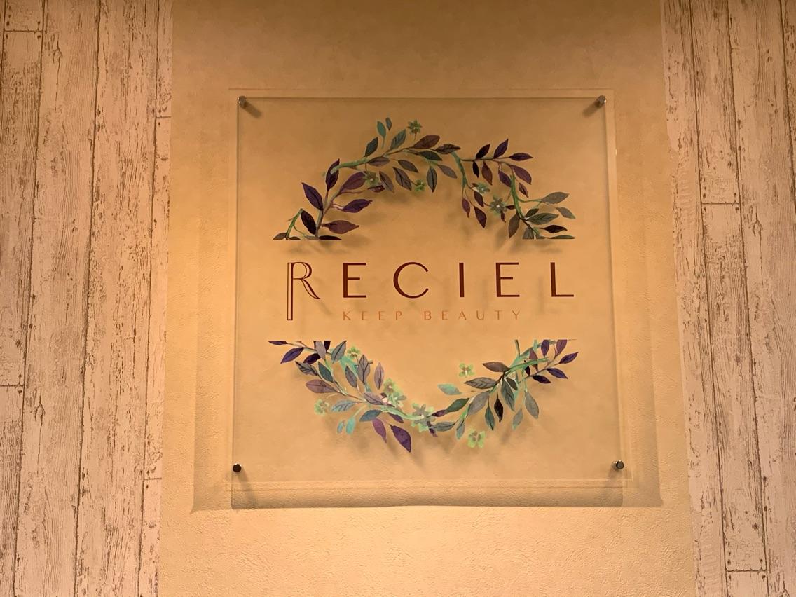 RECIEL豊橋店