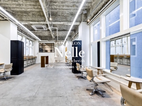 nelle by green