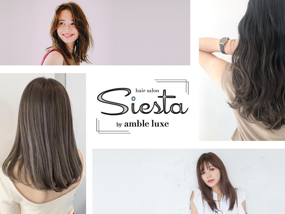 siesta by amble luxe 池袋