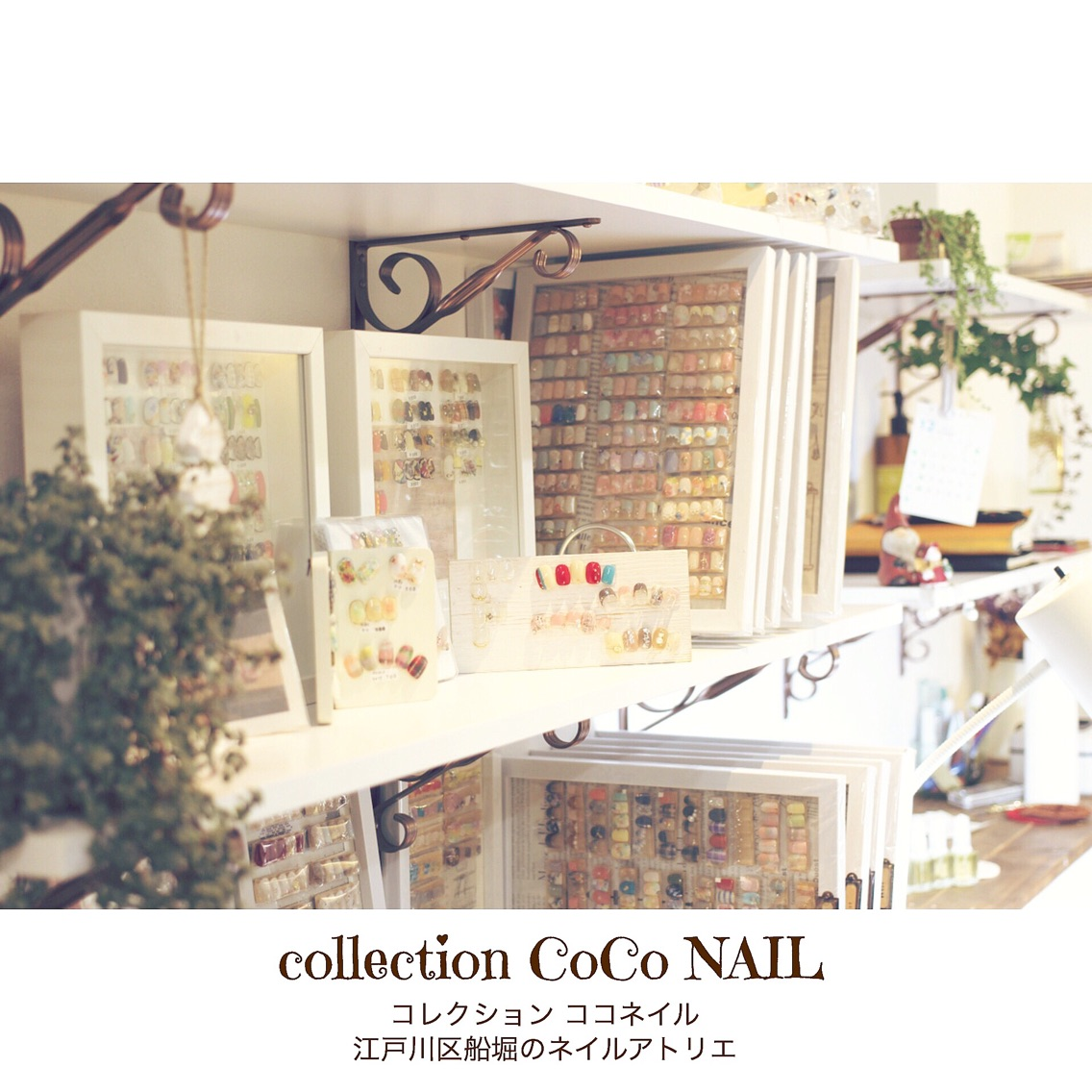 collection CoCo NAIL