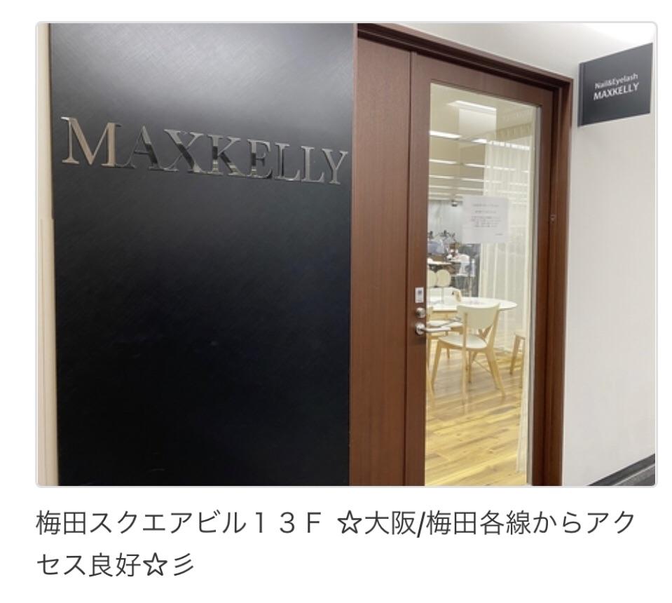 MAXKELLY梅田店