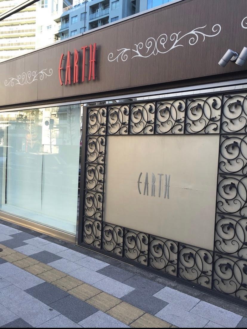 EARTH品川店