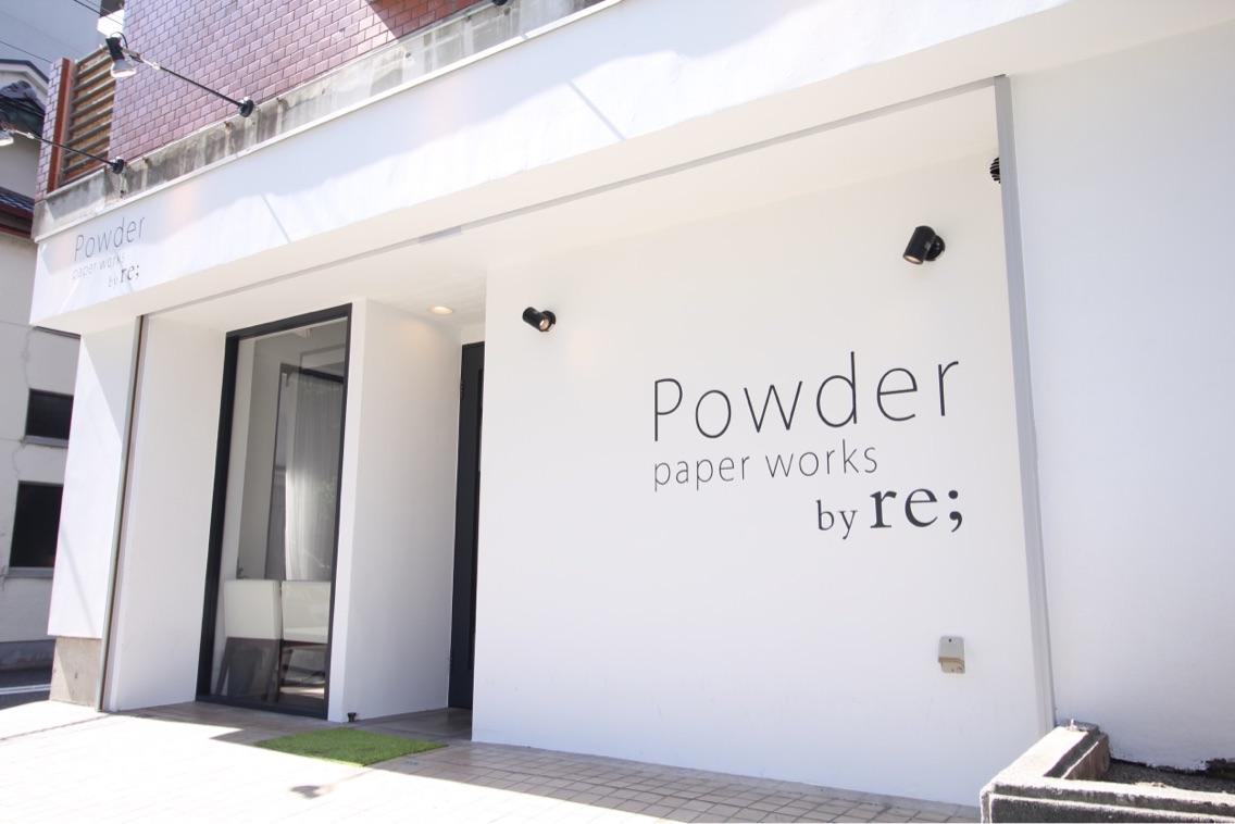 powder paper works