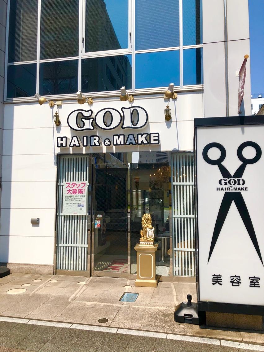 GOD高崎西口店