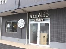 amelie et garcon-Jeune-