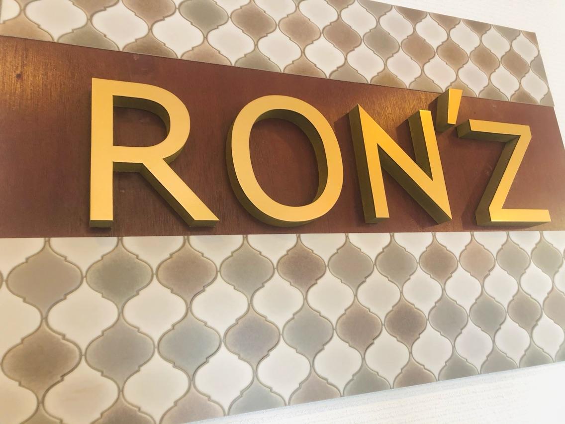 advance RON'Z
