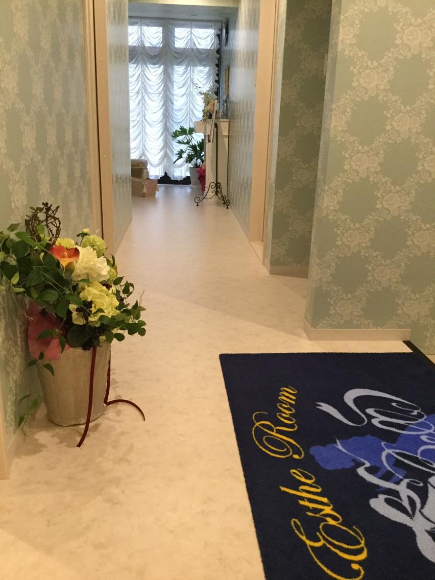 Esthe Room Belle