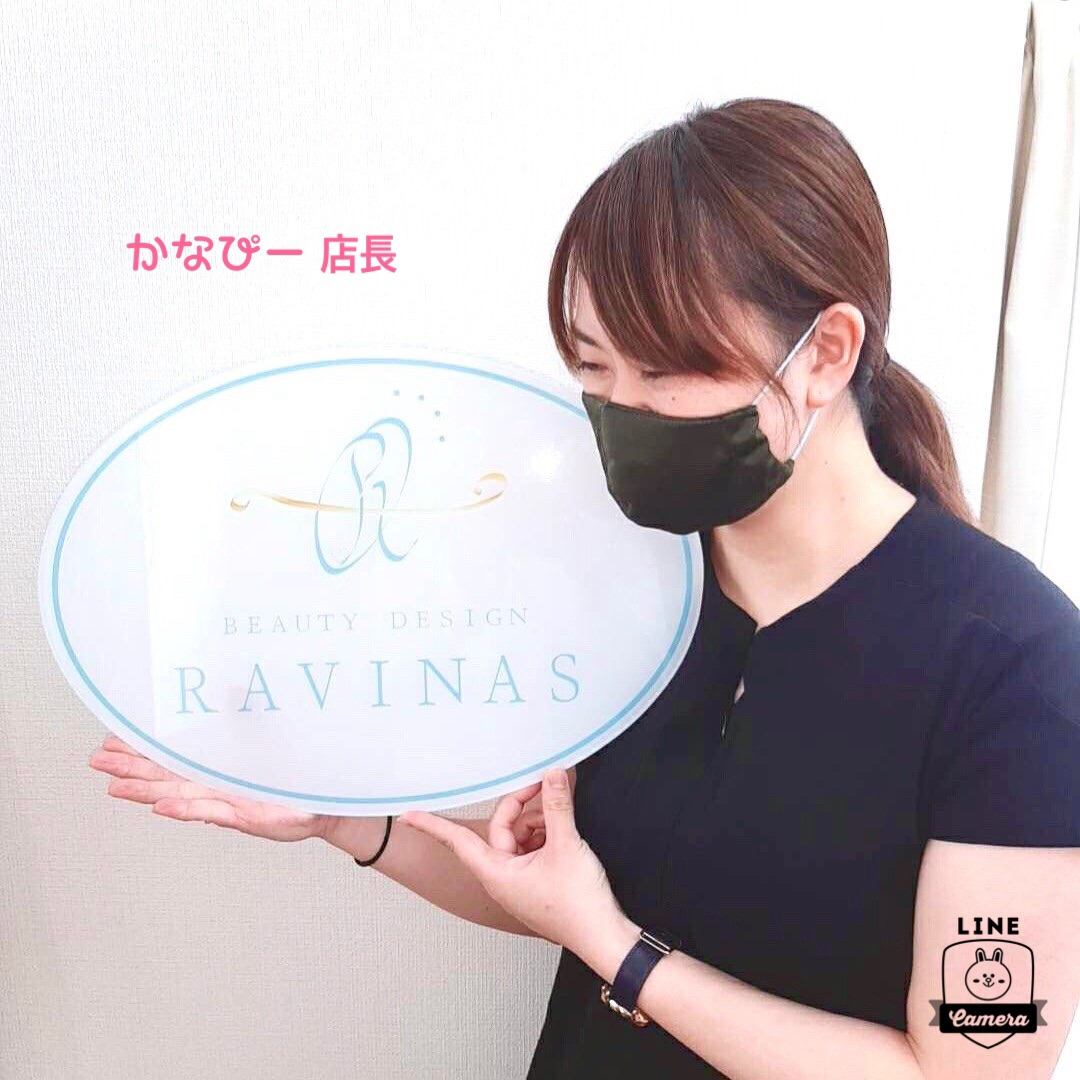 RAVINAS レディース/脱毛/博多