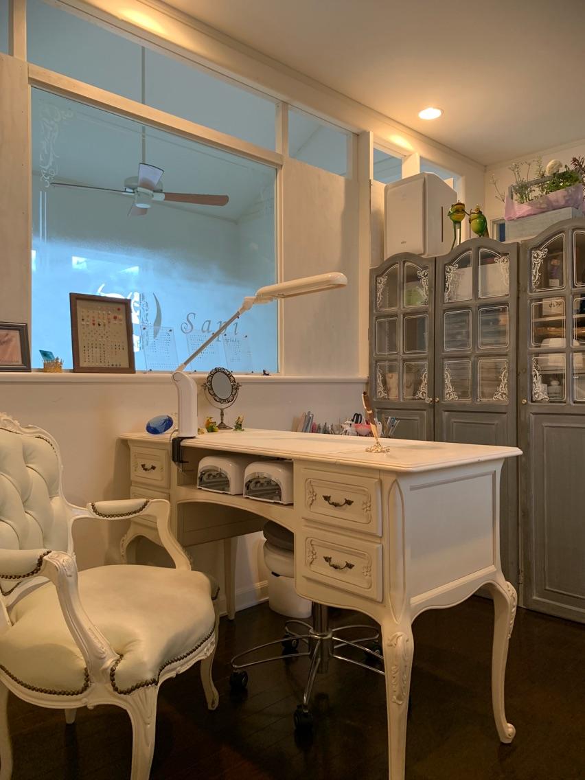 Beauty Bar Sapi