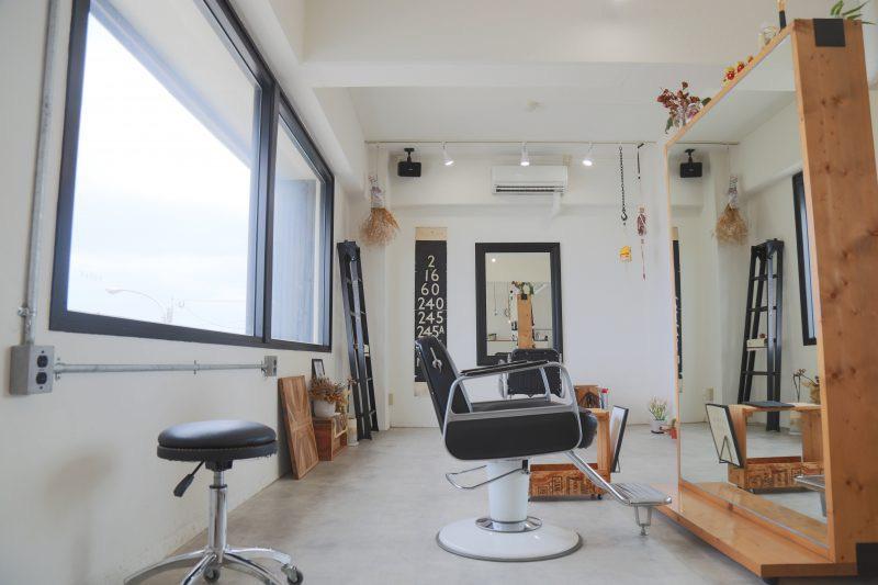 BATON. hair salon